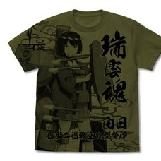 Kantai Collection -KanColle- Hyuga: Happi Mode All-Over Print Moss T-Shirt