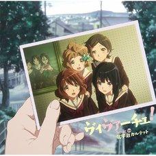 Sound! Euphonium 2 Ending Theme Song: Kitauji Quartet - Vivace!