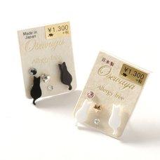 Osewaya Sitting Cat & Star Earrings