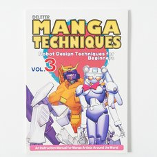 Manga Techniques Vol. 3: Robot Design Techniques for Beginners