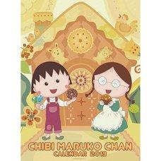 Chibi Maruko-chan 2019 Calendar