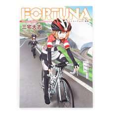 Fortuna: Long Riders! Artworks
