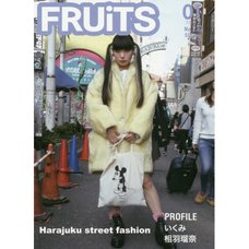Fruits January 2017