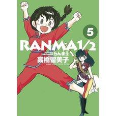 Ranma 1/2 Vol. 5