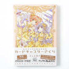 Cardcaptor Sakura Vol. 2 (Nakayoshi 60th Anniversary Edition)