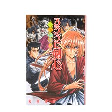 Rurouni Kenshin Pocket Art Book: Tennenshoku Emaki