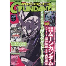 Monthly Gundam Ace May 2019