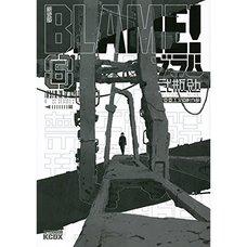 Blame! Special Edition Vol. 6