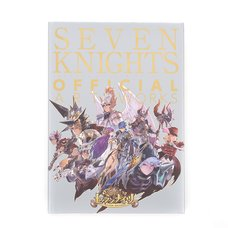 Seven Knights Official Art Works