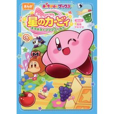 Kirby's Dream Land: Kirakira PuPuPu World