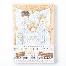 Cardcaptor Sakura Vol. 3 (Nakayoshi 60th Anniversary Edition)