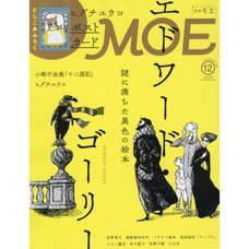 Moe December 2019