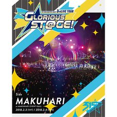 The Idolm@ster: SideM 3rd Live Tour: Glorious St@ge! Side Makuhari Live Blu-ray (Regular Edition)