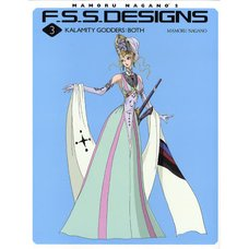 F.S.S. Designs Vol.3 Kalamity Godders: Both