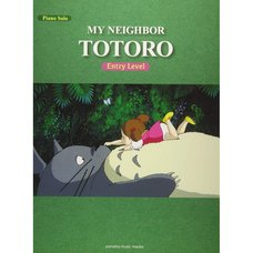 My Neighbor Totoro Piano Solo: Entry Level (English Ver.)