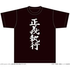 One-Punch Man Meigen Series: Justice Enforcement T-Shirt