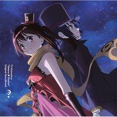 TV Anime Hatena Illusion Original Soundtrack CD