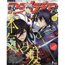 Animedia September 2017