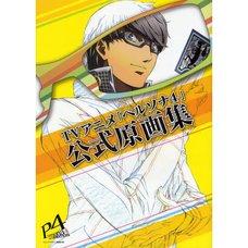 Shin Megami Tensei: Persona 4 TV Anime Official Original Art Collection