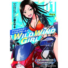 Idolm@ster Cinderella Girls: Wild Wind Girl Vol. 1 Limited Edition /w CD