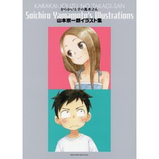 Karakai Jozu no Takagi-san: Soichiro Yamamoto's Illustrations