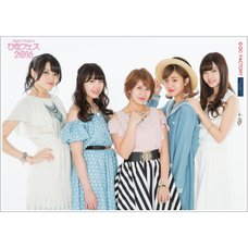 Hello! Project Hina-Fes 2016 ℃-ute Photo