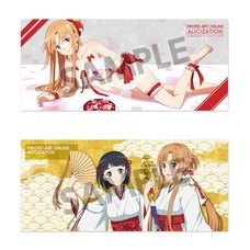 Sword Art Online: Alicization Microfiber Sports Towel Collection
