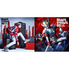 Buddy Steady Go!: Ultraman Tiga Opening Theme CD