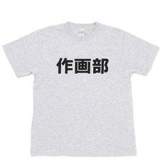 Gainax Anime Occupation T-Shirt (Sakuga-bu)