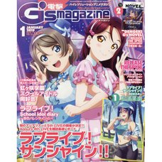 Dengeki G's Magazine January 2019