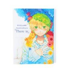 Jun Mochizuki 2nd Artbook - PandoraHearts: There is.