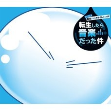 TV Anime That Time I Got Reincarnated as a Slime Original Soundtrack: Tensei Shitara Ongaku Datta Ken (2-Disc Set)