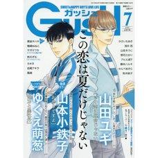 Boy's Love Magazine Gush July 2019