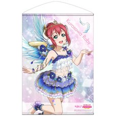 Love Live! Sunshine!! Ruby Kurosawa: Angel Edition B2-Size Wall Scroll