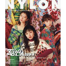 Nylon Japan April 2018