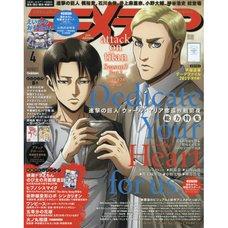 Animedia April 2019