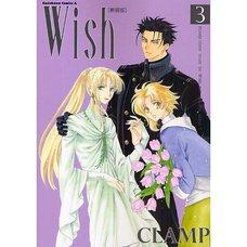 Wish New Edition Vol. 3