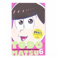 Anime Osomatsu-san Characters Book Vol. 6: Todomatsu