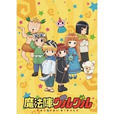 TV Anime Mahoujin Guru Guru ED Theme