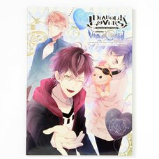 Diabolik Lovers: Vandead Carnival Official Visual Book