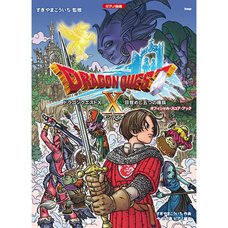 Dragon Quest X Official Piano Score Book