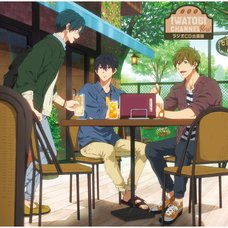 Free! Road to the World: Dream the Movie Fukkatsu! Iwatobi Channel Radio CD
