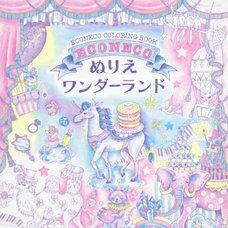 ECONECO Coloring Wonderland