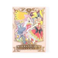 Cardcaptor Sakura Vol. 8 (Nakayoshi 60th Anniversary Edition)