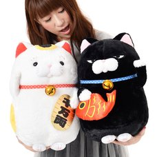 Hige Manjyu Maneki-neko Cat Plush Collection Vol. 2 (Big)