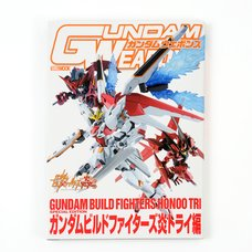 Gundam Weapons Gundam Build Fighters Honoo Tri Special Edition