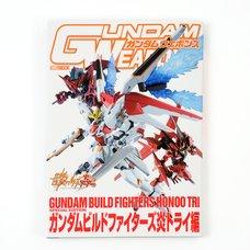 Gundam Weapons Gundam Build Fighters Honoo Tri Special Edition