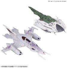 Mecha Collection Space Battleship Yamato 2202 Czvarke & Desvatator