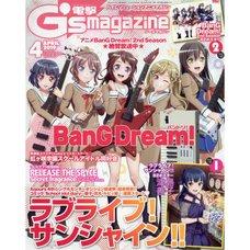 Dengeki G's Magazine April 2019