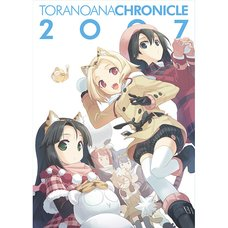Toranoana Chronicle 2007 (Second Edition)